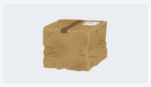 メルカリ便で荷物が破損して届いた場合の補償と申請方法