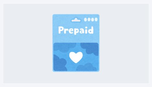 ApplePayで支払い済みの取引がキャンセルとなった場合の返金方法