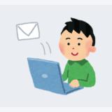 コピペで便利!メルカリの取引連絡で使えるテンプレート文例集